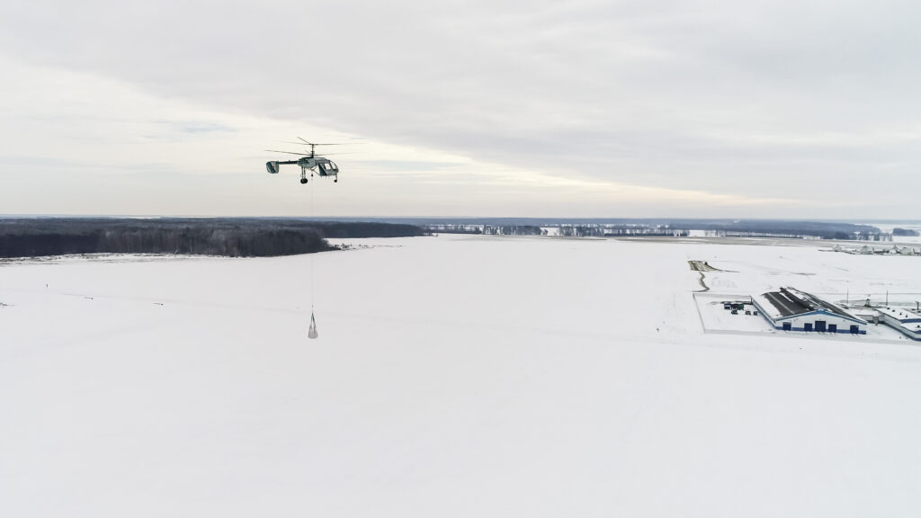 UVR proved the ability to transport heavy cargo on an unmanned helicopter